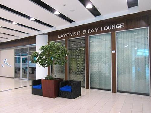 Layover Stay, Quito International, Ecuador