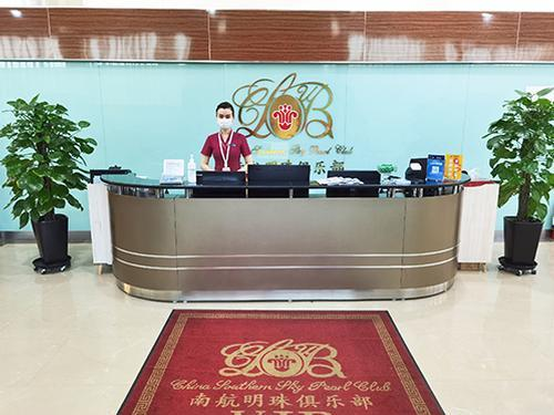 China Southern First/Business Class Gold/Silver/Elite Plus Lounge_Urumqi_China