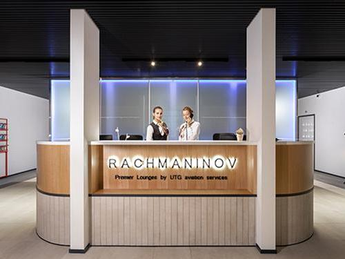 Rachmaninov Lounge by UTG Aviation Services