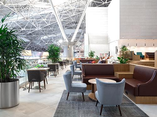 Moscow Vnukovo International VKO Terminal A