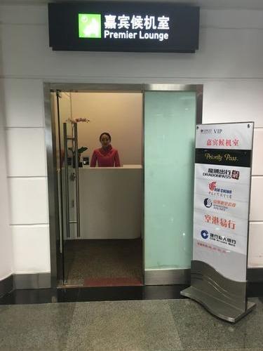 Aeroporto Internacional Xiamen Gaoqi XMN Terminal 3
