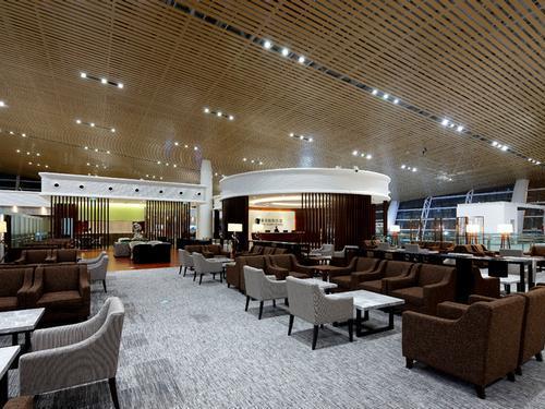 First/Business Class Lounge